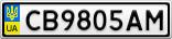 Номерной знак - CB9805AM