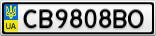 Номерной знак - CB9808BO