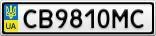 Номерной знак - CB9810MC