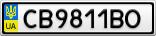 Номерной знак - CB9811BO