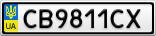 Номерной знак - CB9811CX