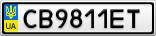 Номерной знак - CB9811ET