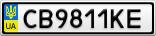 Номерной знак - CB9811KE