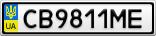 Номерной знак - CB9811ME