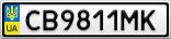 Номерной знак - CB9811MK