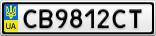 Номерной знак - CB9812CT