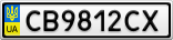 Номерной знак - CB9812CX