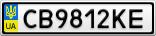 Номерной знак - CB9812KE