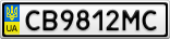 Номерной знак - CB9812MC