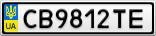 Номерной знак - CB9812TE