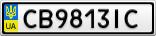Номерной знак - CB9813IC