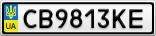 Номерной знак - CB9813KE