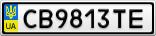 Номерной знак - CB9813TE