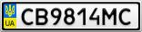 Номерной знак - CB9814MC