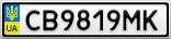 Номерной знак - CB9819MK