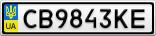 Номерной знак - CB9843KE