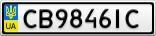 Номерной знак - CB9846IC
