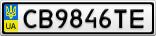 Номерной знак - CB9846TE