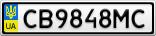 Номерной знак - CB9848MC