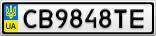 Номерной знак - CB9848TE