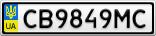 Номерной знак - CB9849MC