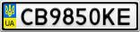 Номерной знак - CB9850KE