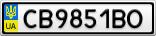Номерной знак - CB9851BO