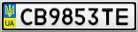 Номерной знак - CB9853TE