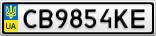 Номерной знак - CB9854KE