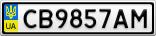 Номерной знак - CB9857AM