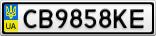 Номерной знак - CB9858KE