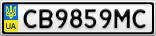 Номерной знак - CB9859MC