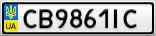Номерной знак - CB9861IC