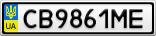 Номерной знак - CB9861ME