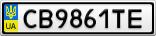 Номерной знак - CB9861TE