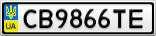 Номерной знак - CB9866TE