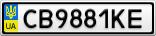 Номерной знак - CB9881KE