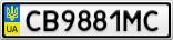 Номерной знак - CB9881MC