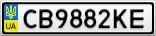 Номерной знак - CB9882KE