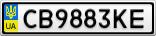 Номерной знак - CB9883KE