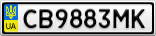 Номерной знак - CB9883MK