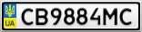 Номерной знак - CB9884MC