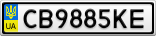 Номерной знак - CB9885KE