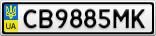 Номерной знак - CB9885MK