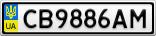 Номерной знак - CB9886AM