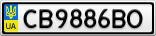 Номерной знак - CB9886BO