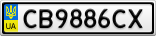 Номерной знак - CB9886CX