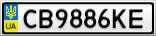 Номерной знак - CB9886KE