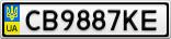 Номерной знак - CB9887KE