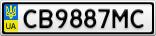 Номерной знак - CB9887MC